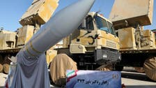 Iran will unveil a new 'domestically built' air defense system