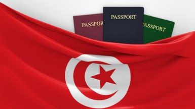 تونس.. الجنسية المزدوجة تحرج مرشحين للرئاسة