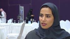 سعودی عرب میں خاتون محکمہ تعلیم کی ترجمان مقرر