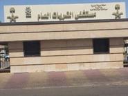 صور.. استخراج بطارية اخترقت أذن طفل شمال السعودية