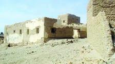 """قبل قرنين.. هذه قصة البطلة السعودية التي دخلت """"التاريخ"""""""