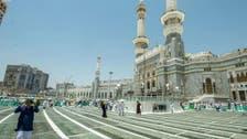 آمد و رفت آسان بنانے کے لیے مسجد حرام کے بیرونی صحنوں کی توسیع