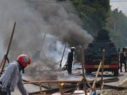 اعتقال 34 شخصاً في إندونيسيا.. وحجب الإنترنت عن بابوا