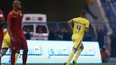 النصر يبدأ الدفاع عن لقبه بثنائية ضمك.. وحمدالله يخرج مصاباً