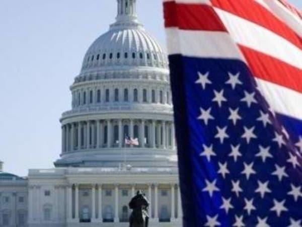 """خلاف داخلي بين أعضاء """"الفيدرالي"""" حول مسار السياسة النقدية"""
