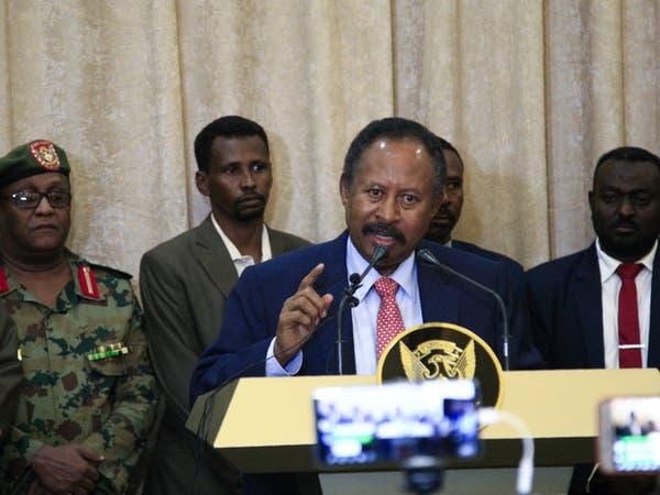 حمدوك يؤدي اليمين الدستورية رئيساً لوزراء السودان