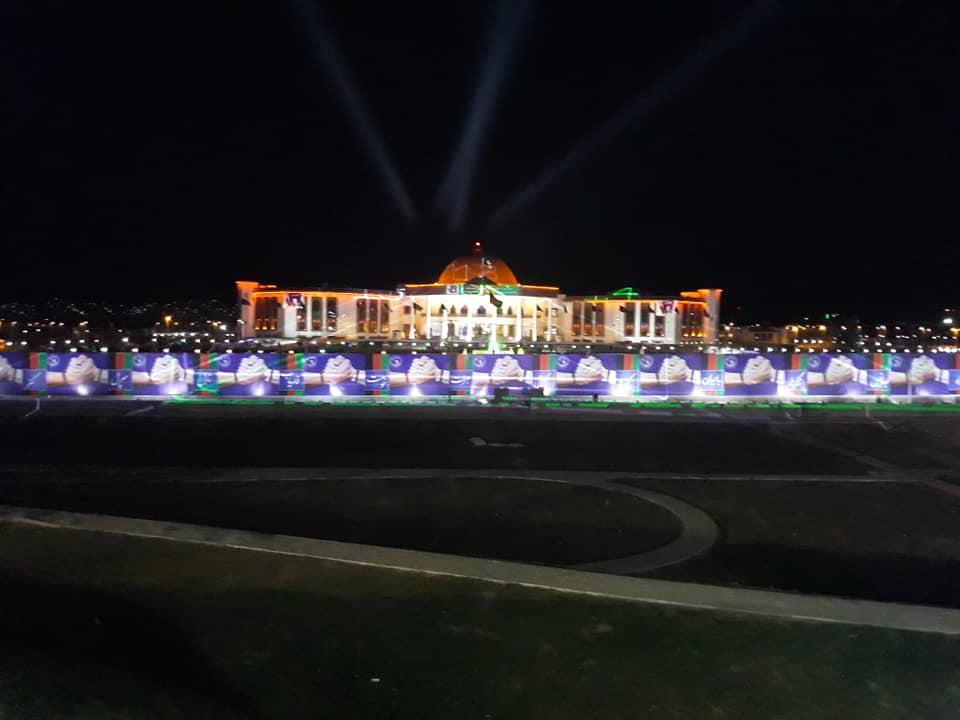 قصر تاریخی دارالامان