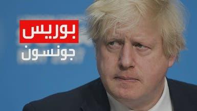 """دولة عربية تعوّل عليها بريطانيا تجارياً بعد """"بريكست"""""""