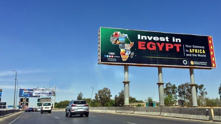 صناديق دولية ضخت 3 مليارات دولاربالسوق المصرية خلال شهر