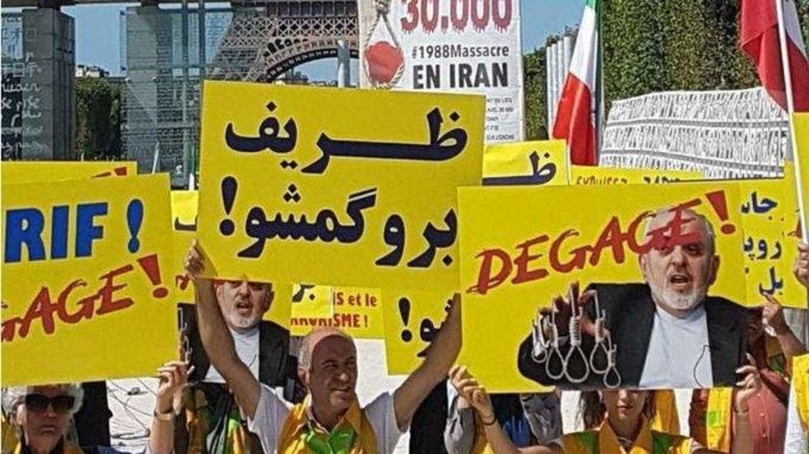 پیرس میں جواد ظریف کے خلاف مظاہرے