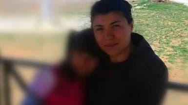 """طفلة تركية أمام أمها المضرجة بالدماء """"أرجوك لا تموتي"""""""