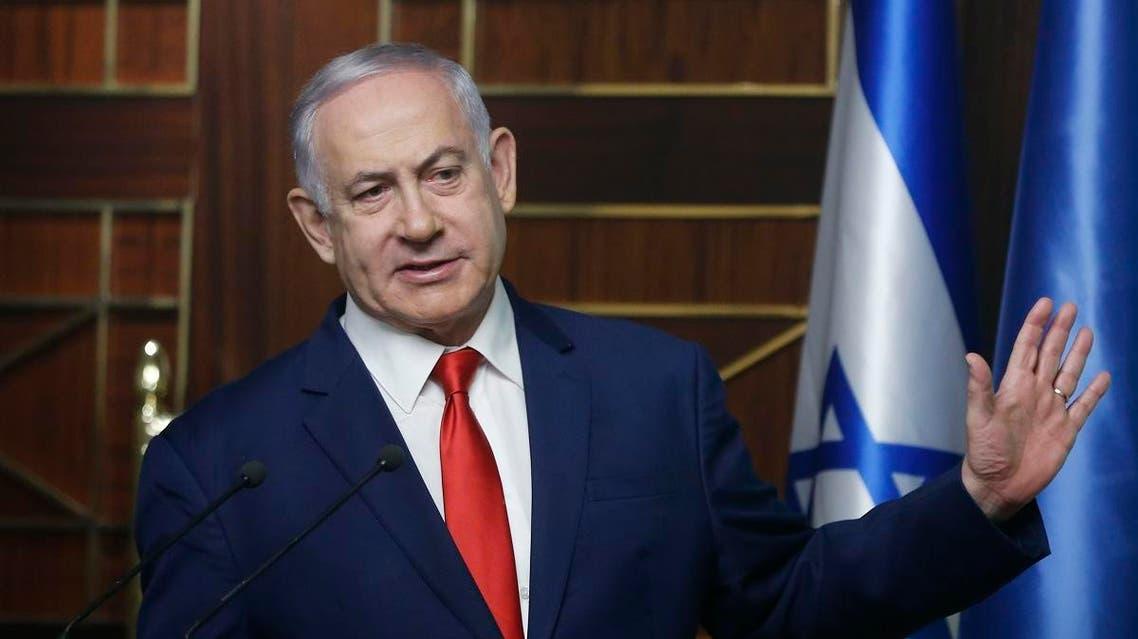 Israeli Prime Minister Benjamin Netanyahu. (AP)