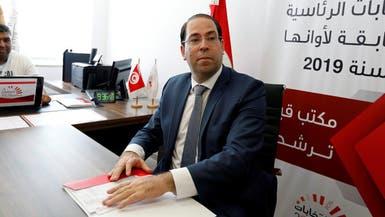 تونس.. الشاهد يفوّض سلطات رئيس الحكومة إلى وزير بن علي