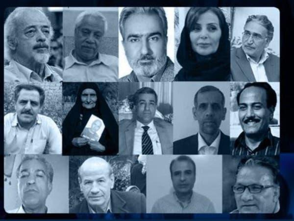 14 ناشطاً وجهوا رسالة لمرشد إيران.. فاعتقلوهم