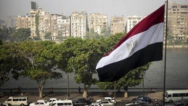 4 أسباب وراء قرار خفض أسعار الفائدة في مصر