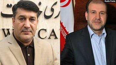 اعتقال نائبين بإيران بتهم فساد واختلاس.. ونشطاء: مسرحية
