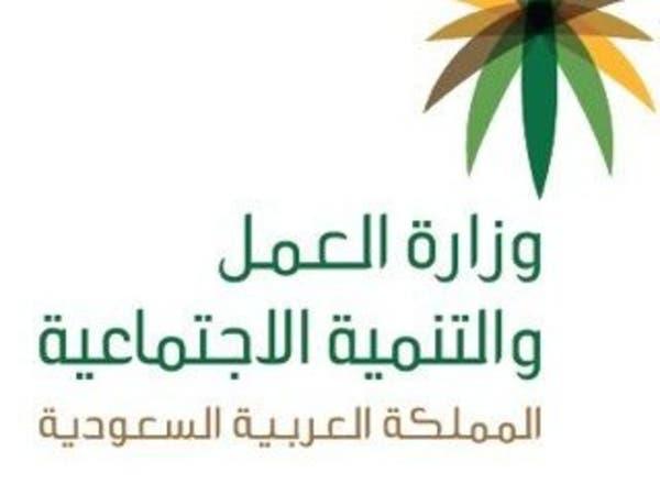 وزير العمل السعودي: توطين تدريجي لجميع مهن طب الأسنان