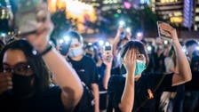 Hong Kong police fire water cannon, tear gas at protesters defying rally ban