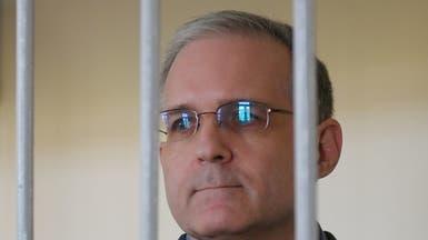 أميركي متهم بالتجسس في روسيا يكشف عن إصابة في السجن