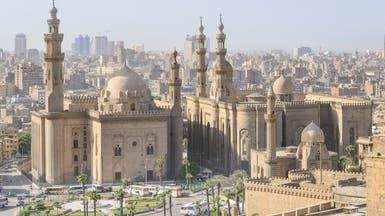 موقع أميركي يرصد القطاعات الأمثل للاستثمار بمصر..ما هي؟
