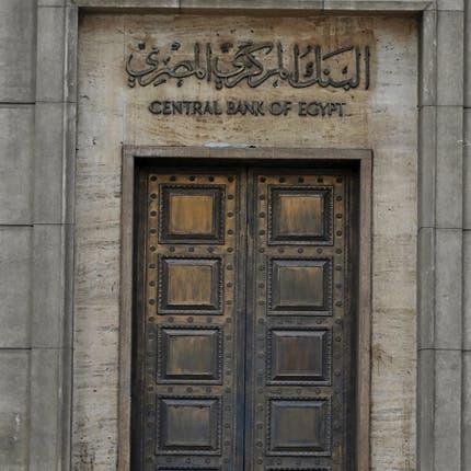 مصر تطرح عطاء لأذون خزانة دولارية لأجل عام بقيمة 500 مليون دولار