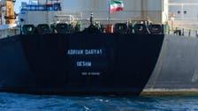 ایرانی سُپر ٹینکر کے مدد گاروں پر بھرپور پابندیاں عائد کریں گے: امریکا