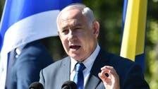 ایران ہمارے خلاف عراق میں اڈے قائم کر رہا ہے : اسرائیلی وزیراعظم