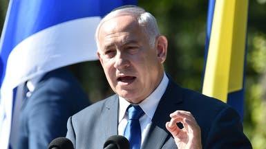 نتنياهو: إيران تقيم قواعد ضد إسرائيل في العراق