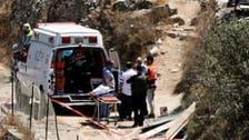 مغربی کنارے میں میں دھماکا، ایک اسرائیلی خاتون ہلاک
