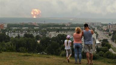 "بعد انفجار غامض.. وجدوا رجلاً ""مشعاً"" في روسيا"