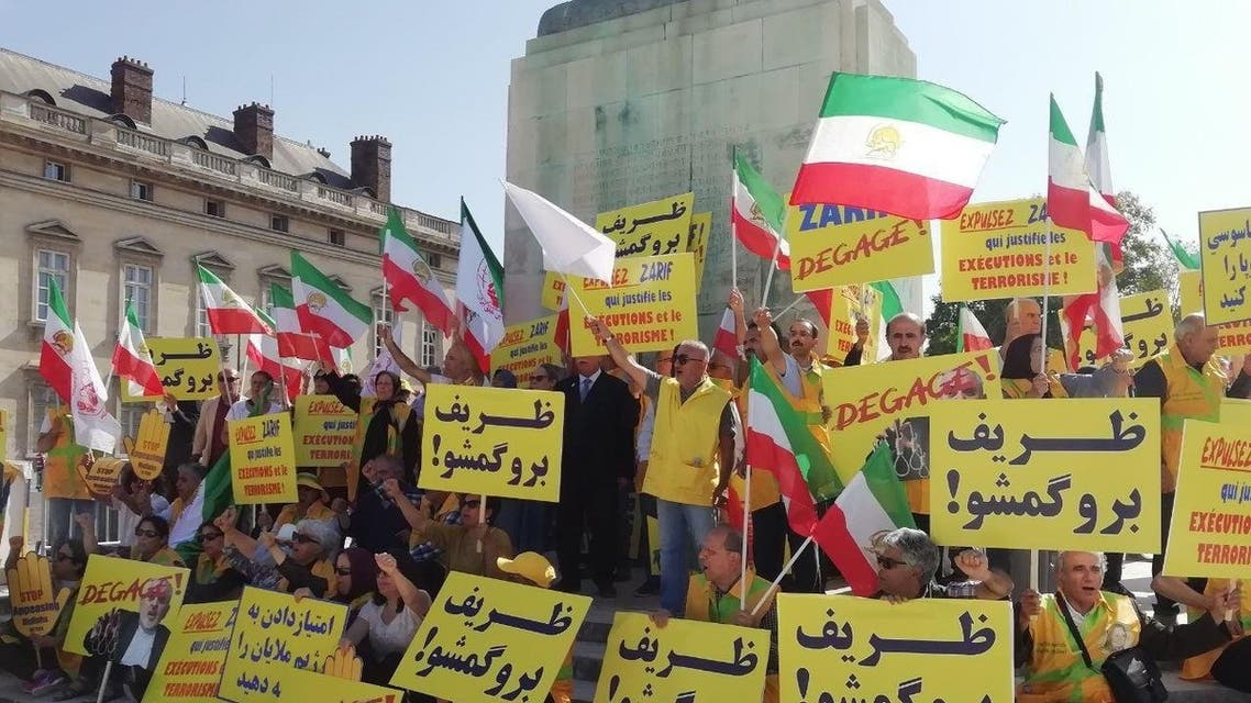 مظاهرات ضد ظريف في فرنسا