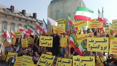 إيرانيون يتظاهرون في باريس ضد زيارة ظريف