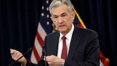 """""""جاكسون هول"""" تخطف أنظار المستثمرين.. ماذا سيقول رئيس الفدرالي؟"""