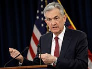 رئيس الفيدرالي:اقتصاد أميركابوضع جيد وفيروس كورونا يمثل تهديداً