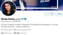 Al-Jazeera presenter suggests Jews 'return' to Saudi Arabia, stirs controversy