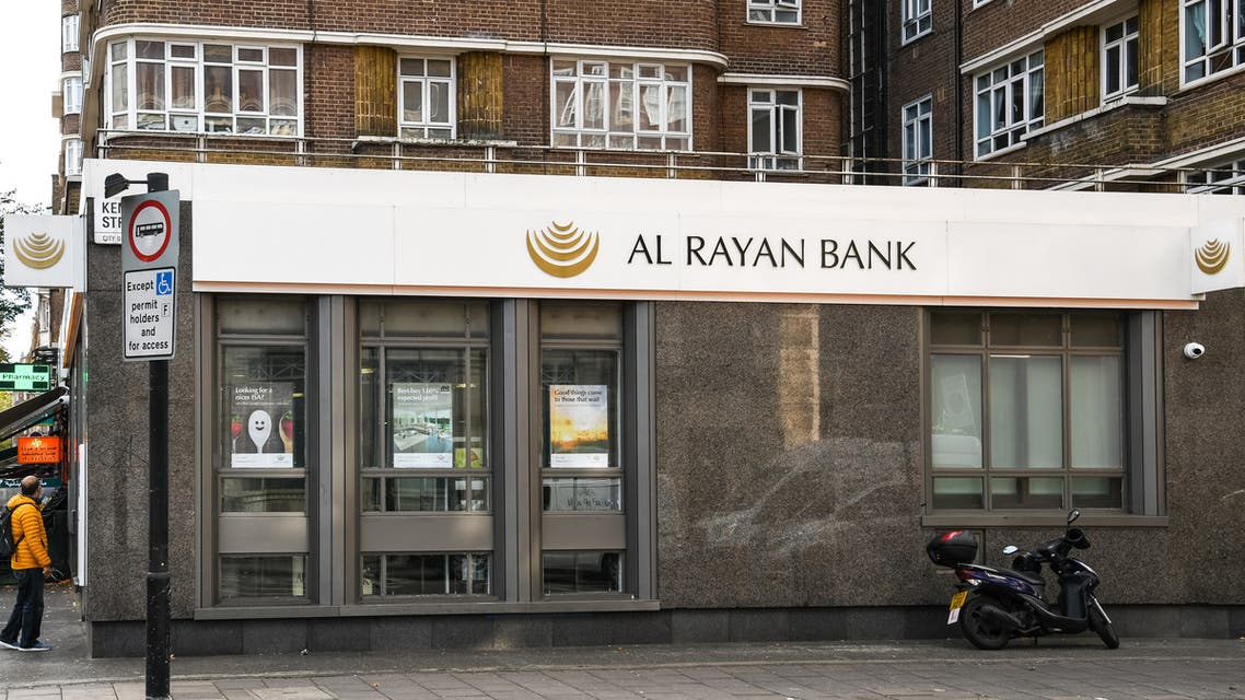 Branch of Al Rayan bank on Edgware Road stock photo