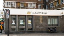 """بريطانيا تفتح تحقيقاً مع بنك """"الريان"""" القطري بشأن غسل أموال"""