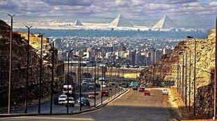 بعد كورونا.. كم سيكون نمو الاقتصاد المصري؟