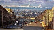 فلك: دعمنا 60 شركة ناشئة في مصر خلال عامين