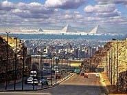 مصر تتوقع 8% نمواً سنوياً بحلول 2022