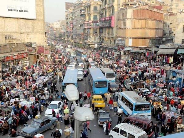 تراجع معدل البطالة في مصر لـ 8%