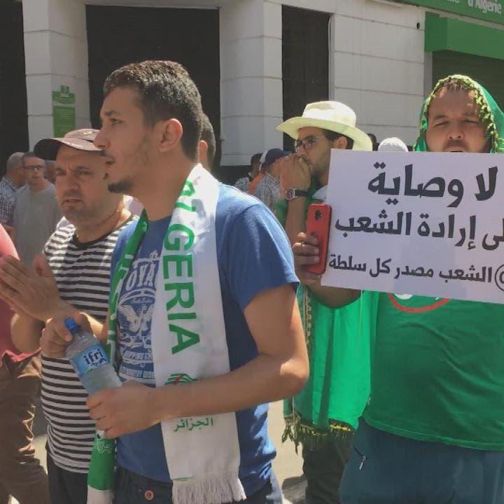 الجزائر.. السلطة تتمسك بالانتخابات والمقاطعة تتوسع