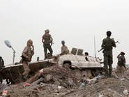 """""""الانتقالي"""" يرحب بدعوة السعودية للحوار بين الأطراف اليمنية"""
