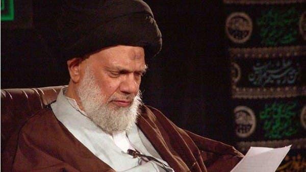 أثارت عاصفة.. فتوى إيرانية حول بقاء قوات أميركا بالعراق