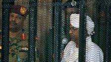 سوڈان : عمر البشیر آج پھر عدالت کے کٹہرے میں