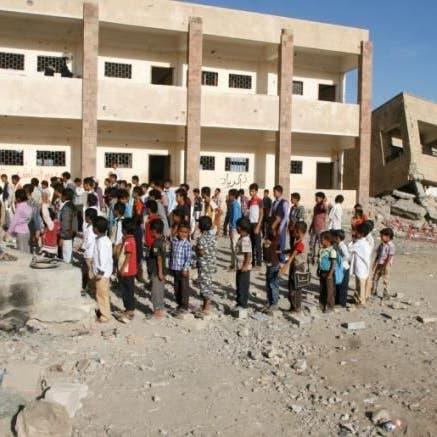 العودة للمدارس على الطريقة الحوثية.. نهب وانتهاكات