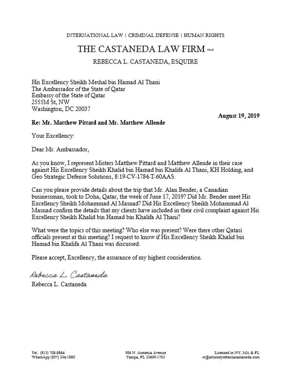 الرسالة الموجهة للسفارة القطرية في واشنطن