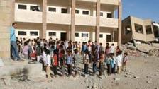 اسکول واپسی مہم : یمن میں لوٹ مار کے لیے حوثیوں کا نیا حربہ