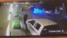 گاڑیوں کے تصادم پر مبنی جھگڑے کی وائرل وڈیو سے متعلق ریاض پولیس کی وضاحت