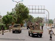 """اليمن.. تعزيزات عسكرية لـ""""الانتقالي"""" تصل شبوة"""
